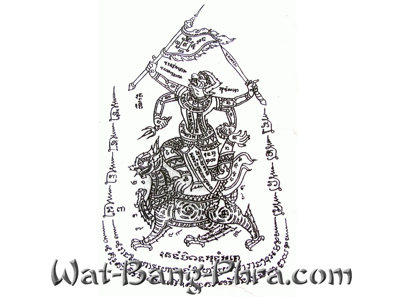 Video Gao Yord Tattoo The Nine Peaks Of Sak Yant Yantra Tattoo