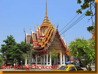 A small temple in the Wat Bang Phra complex
