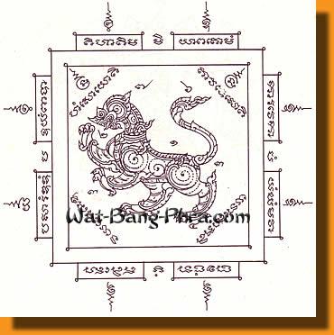 Sak Yant Designs Tattoo Gallery Of Magic Yantra Sak Yant Tattoos